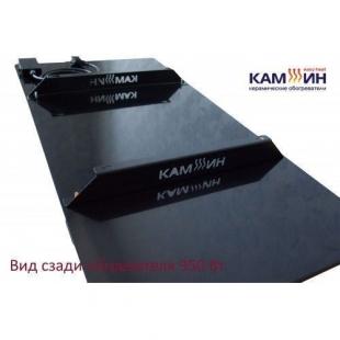 Керамический обогреватель КАМ-ИН EASY HEAT БЕЖЕВЫЙ 950 ВТ