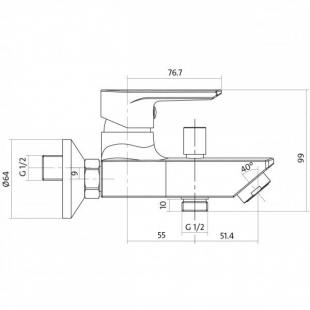 Смеситель Avedo для ванны S951-014
