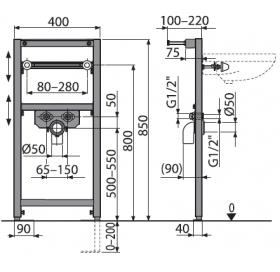 Монтажная рама Alca Plast для умывальника (85см), A104/850