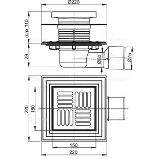 Сливной трап Alcaplast APV3444 150x150/50/75
