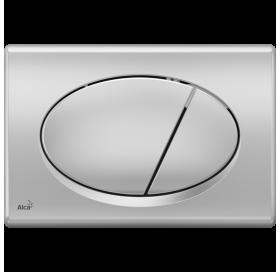 Кнопка управления хром–матовая 590x390x240 (M72)