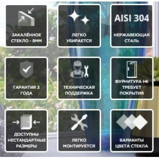 Стенка для душа Andora Summer WALK-IN 900*2000 мм, прозрачная, безопасное стекло ANWC90200