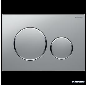 Кнопка смыва Geberit SIGMA 20, двойной смыв, пластик, хром матовый/хром глянцевый/хром матовый