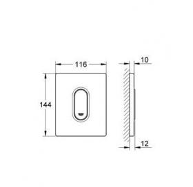 Кнопка смыва для инсталляции Grohe ARENA Cosmopolitan 38857P00, матовый хром