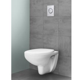 Кнопка смыва для инсталляции Grohe Nova Cosmopolitan S, 37601000