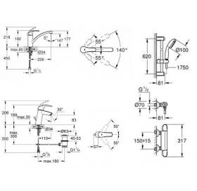 Комплект: Grohtherm 1000 для ванны c душевым гарнитуром + Eurosmart для раковины +  кухнный смесител