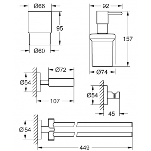 Набор аксессуаров Grohe Essentials 4 в 1, 40846001