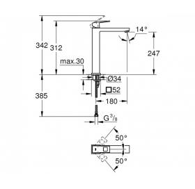 Смеситель для раковины Grohe EuroCube 23406000 XL-Size