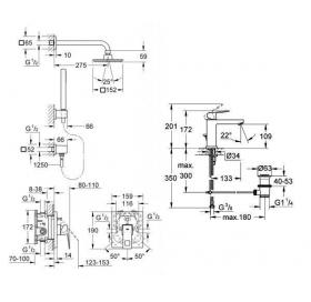 Душевой набор GROHE: Eurocube для душа скрытый монтаж + Eurocube  для умывальника, 234234
