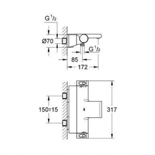 Смеситель-термостат для ванны Grohe GROHTHERM 2000 NEW 34464001