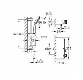 Термостат для душа с душевым набором Grohe Grohtherm SmartControl, 34720000