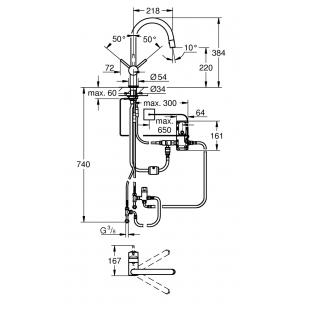 """Сенсорный однорычажный смеситель для мойки 1/2"""" Grohe MINTA Touch 31358000"""