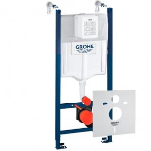 Инсталляционная система  GROHE Rapid SL 3 в 1 3884000G