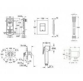 Инсталляция Grohe 39000000 + набор гигиенического душа Grohe 8512001 + туалетный гарнитур Grohe Bau