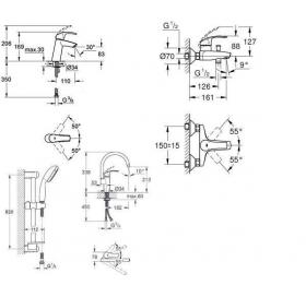 Комплект смесителей c кухонным смесителем GROHE Eurosmart New, 123248MK