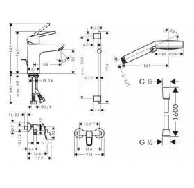 Душевой набор смесителей для душа HANSGROHE Logis  для душа, 71600111  (71100000+71600000+27772000)