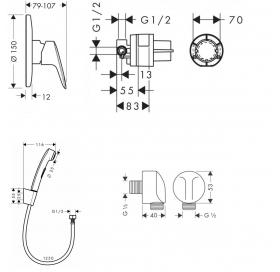 Набор гигиенического душа со смесителем скрытого монтажа HANSGROHE Logis 32129111