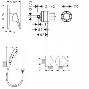 Набор скрытого монтажа с гигиенической лейкой Hansgrohe Logis 1102019 (71666000+27454000+32129000)