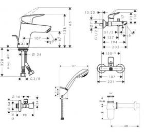 Набор смесителей Hansgrohe Logis 70, с вентилями и сифоном, 710714510