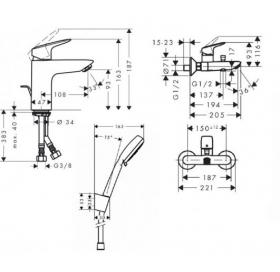 Набор смесителей Hansgrohe Logis 100, с вентилями, 711714410