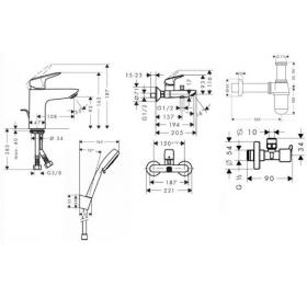 Набор смесителей Hansgrohe Logis 100, с вентилями и сифоном, 711714510