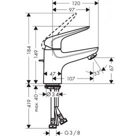 Смеситель для раковины Hansgrohe Novus 71020000