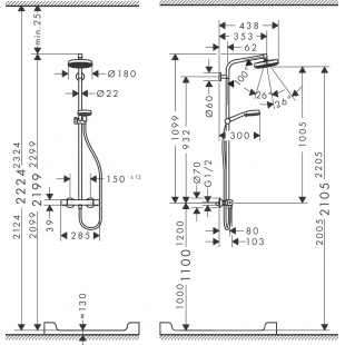 Душевая система Hansgrohe Crometta 160 Showerpipe + термостат 27264400