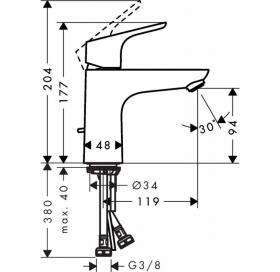 Смеситель для раковины однорычажный Hansgrohe Focus 31621000