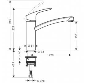 Смеситель для кухни однорычажный Hansgrohe Focus E2 31806800
