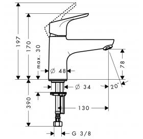Смеситель для раковины однорычажный Hansgrohe Focus E2 31931000