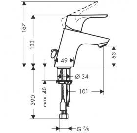 Смеситель для раковины однорычажный Hansgrohe Focus E2 31732000