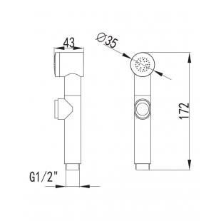 Гигиенический душ INPRESE, с кнопкой, B7001