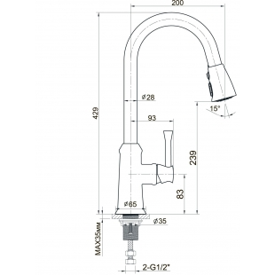 Смеситель для кухни IMPRESE PODZIMA ZRALA, с выдвижной лейкой, ZMK02170815