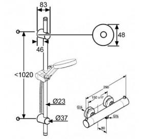 Термостат для душа KLUDI A-QA (6209705-00) с гарнитуром