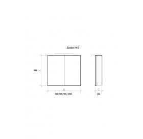 Зеркальный шкаф 70 см MARSAN THERESE-3
