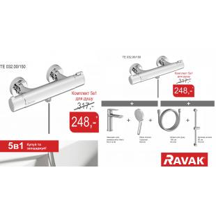 Набор смесителей для душа Ravak Termo (HA 012,TE 032,953.00,972.00,914.00), 70320278