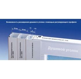 Регулирующий профиль Ravak NPS для душевых штор/кабин, белый, E778801118500