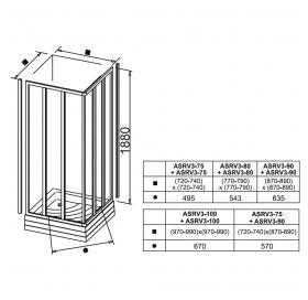 Прямоугольная душевая кабина Ravak SUPERNOVA ASRV 3 - 75 Transparent, стекло, 15V30102Z1
