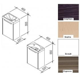 Тумба для раковины Ravak SD CLASSIC 400, 40 см, белая, без дверц, X000000416