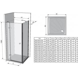 Стенка для душевой кабинки Ravak SMARTLINE SMPS - 80 L Transparent, фурнитура хром, безопасное стекл