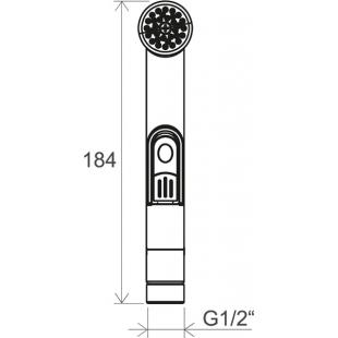 Гигиеническая лейка Ravak, X07P269
