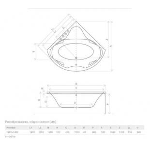 Ванна акриловая RADAWAY KERIA 150x150 (WA1-37-150x150U) + ножки (68Р) + сифон R135L