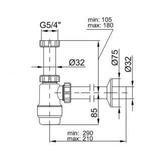Сифон STYRON STY-533-2 для умывальника без водослива с подводкой  Ø32 мм