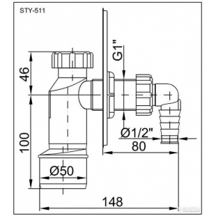 Сифон STYRON STY-511 для стиральной машины накладка из нержавеющей стали