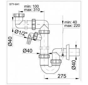 Сифон STYRON STY-641 для установки над стиральной машиной с подсоединением к стиральной машине подво