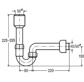 Сифон для писсуара VIEGA, длинная трубка, горизонтальный отвод