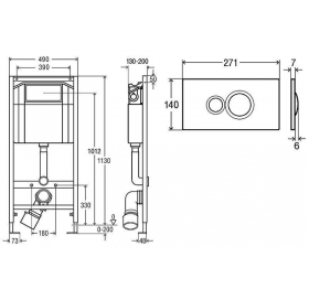 Инсталляционный модуль для унитаза VIEGA ECO Standart с кнопкой (596323) и крепл..