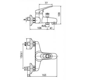 Смеситель для ванны Aqua Rodos Decor, АР0000292