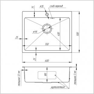 Кухонная мойка Cosh D6050 H 3.0/1.2 mm