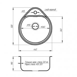 Кухонная мойка Cosh 4450 ZS (7117ZS) Satin 08 (нерж.)